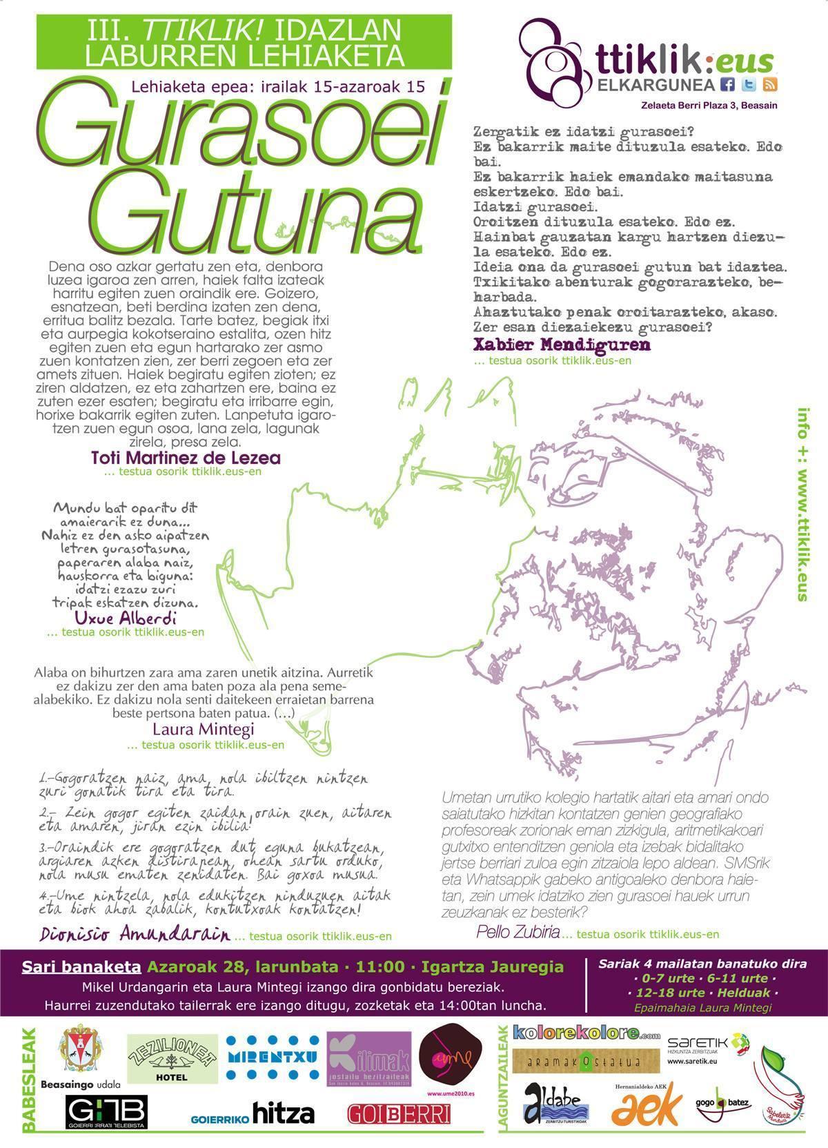 Photo of GURASOEI GUTUNA 1. zatia